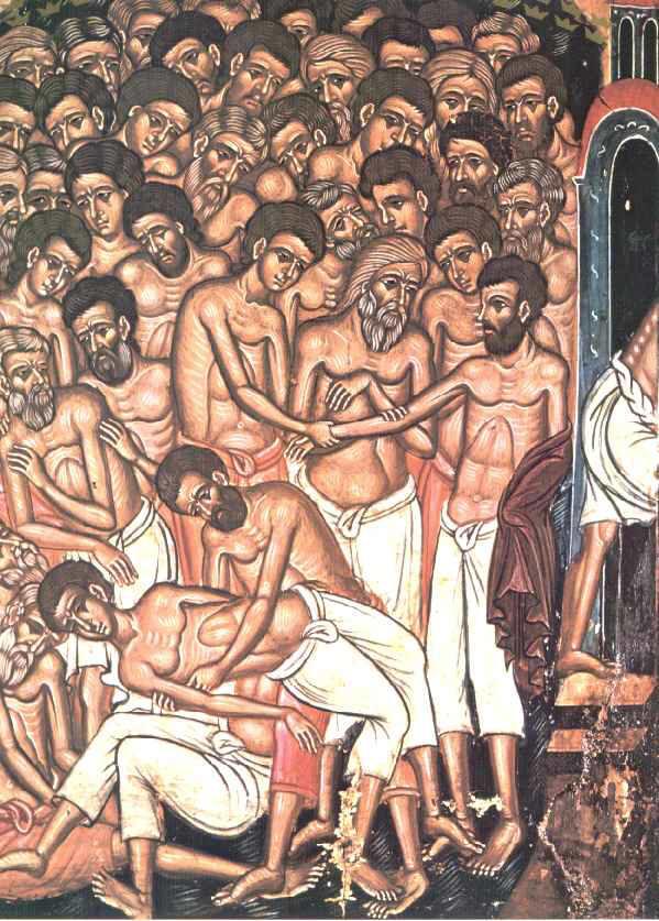 agioi martures